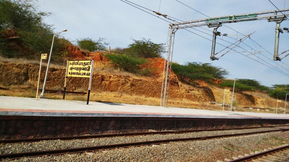 kanyakumari-station-platform