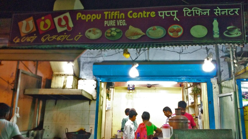 pappu-tiffin-center